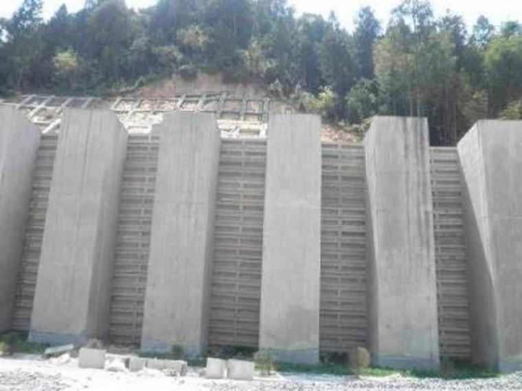 边坡防护工程抗滑桩专项施工方案