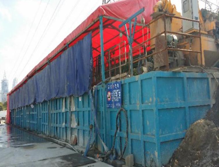中间风井地下连续墙专项施工方案