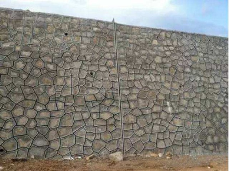 公路工程片石混凝土挡土墙施工方案