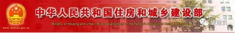 综合改造技术标准资料下载-3月1日起实施《养老服务智能化系统技术标准