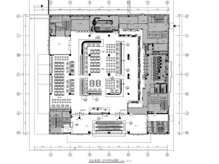 北京某大学食堂CAD施工图_效果图_水电