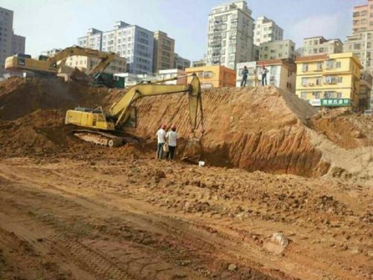 基坑开挖现浇挡土墙工程专项施工方案