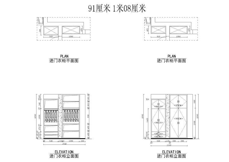 各种柜子立面结构设计图-190款