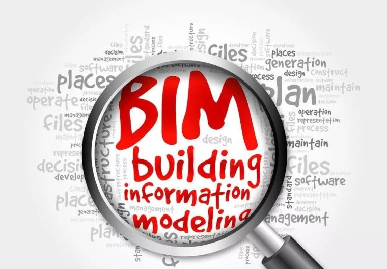 做了土建BIM工程师,能干啥?
