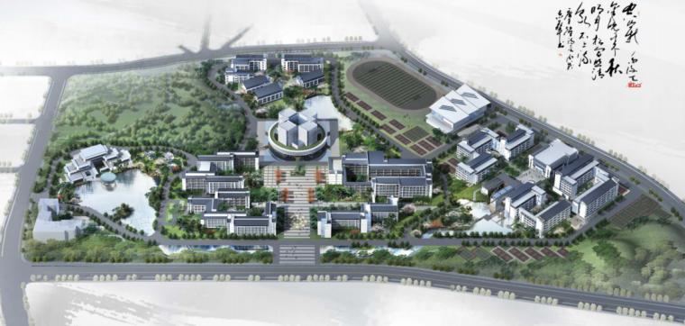 [湖南]中医药高等专科学校景观设计方案