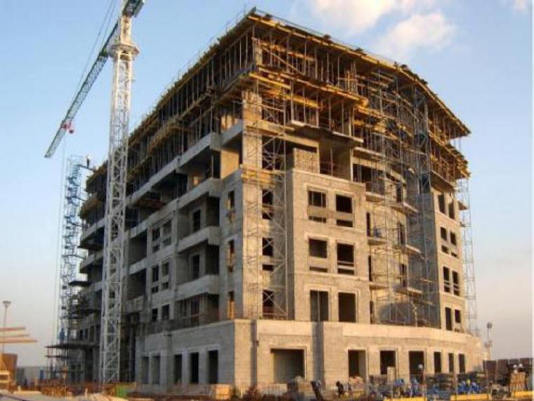 建筑工程概预算与工程量清单计价ppt(440页)