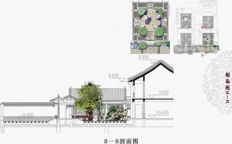[北京]私人四合院中式庭院景观设计方案-起云剖面图