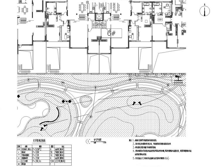 辽宁沈阳某住宅室外展示区电气照明设计图纸