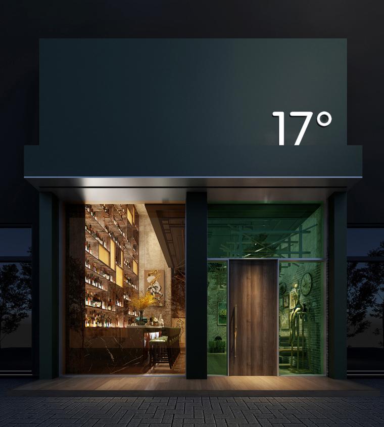17°Whisky酒吧