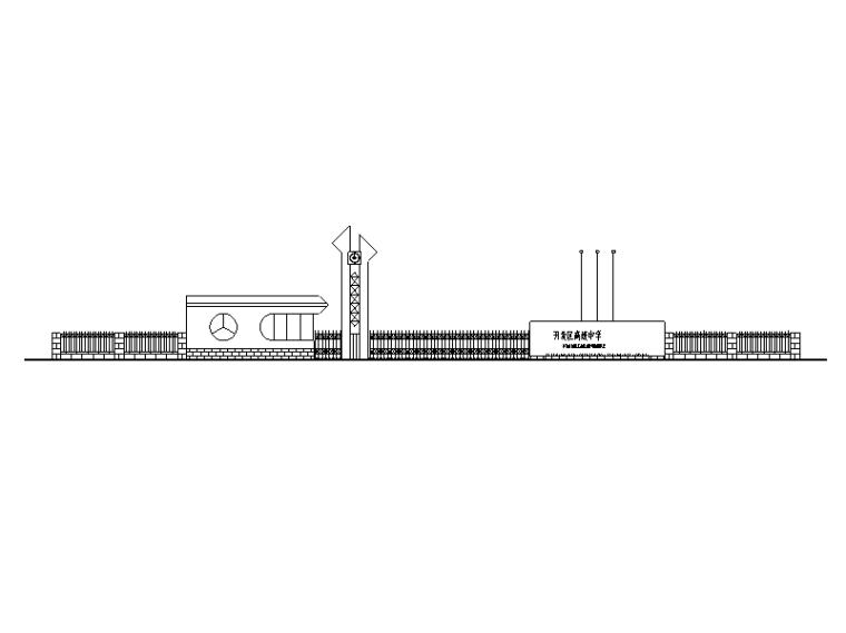 某开发区高级中学大门建筑CAD图