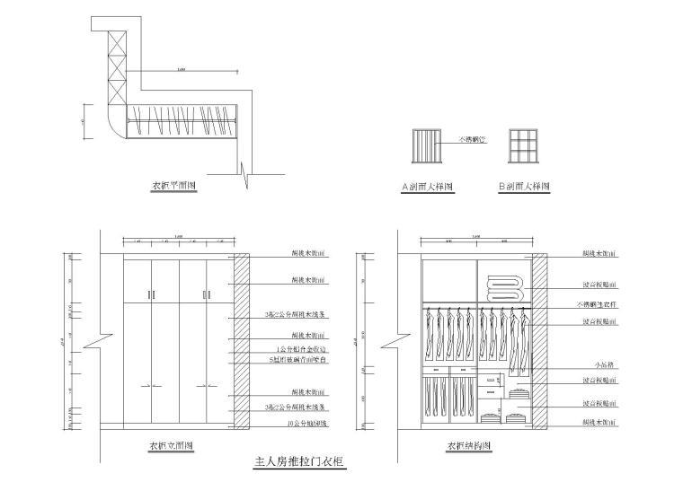 30款-室内衣柜装饰立面图例图块