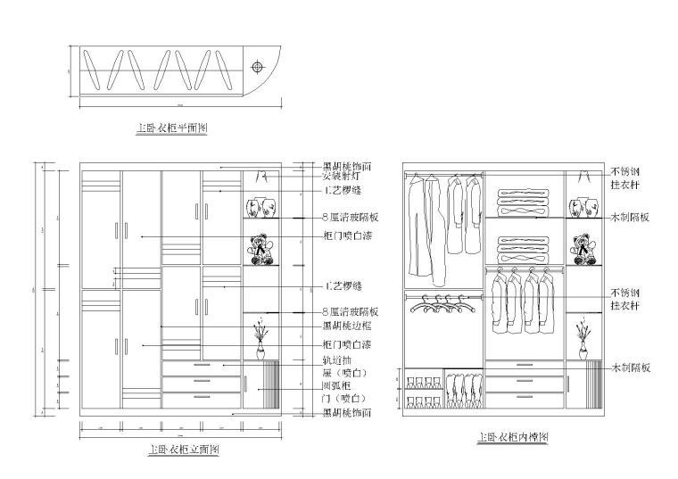 20款-室内衣柜装饰立面图例图块