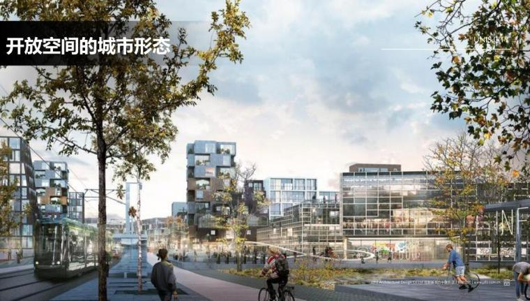 [四川]国际滨江生态小镇建筑方案设计
