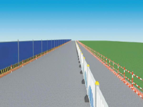 市政工程安全生产标准化PPT(48页)
