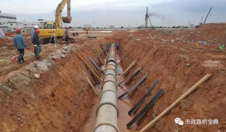 雨污水管道工程施工技术交底