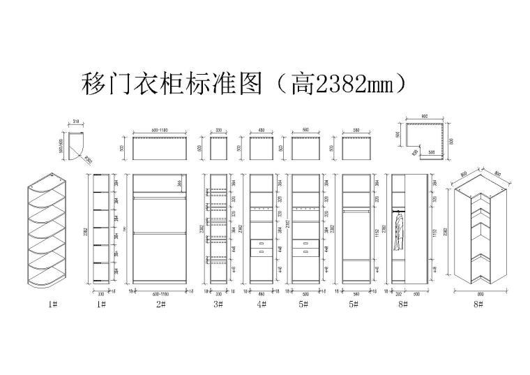 80款-室内衣柜装饰立面图例图块