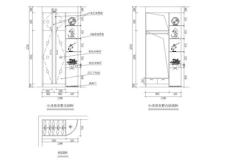 39款-室内衣柜装饰立面图例图块1