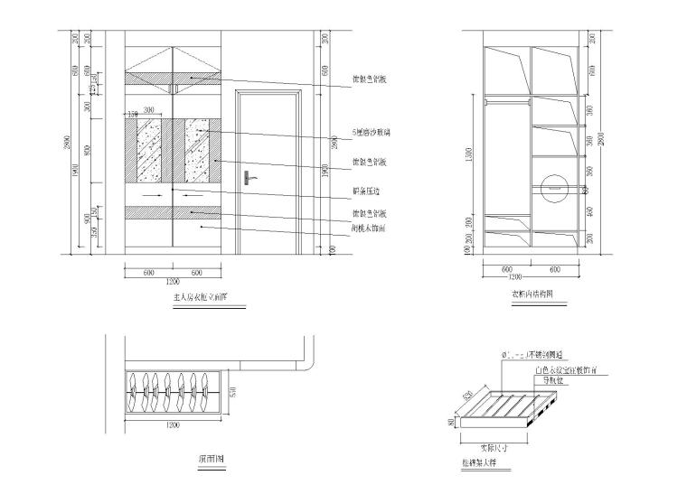 39款-室内衣柜装饰立面图例图块