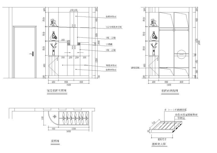 39款-室内衣柜装饰立面图例图块3