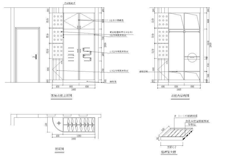 39款-室内衣柜装饰立面图例图块2