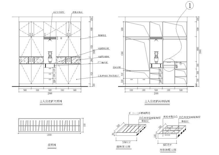 39款-室内衣柜装饰立面图例图块5
