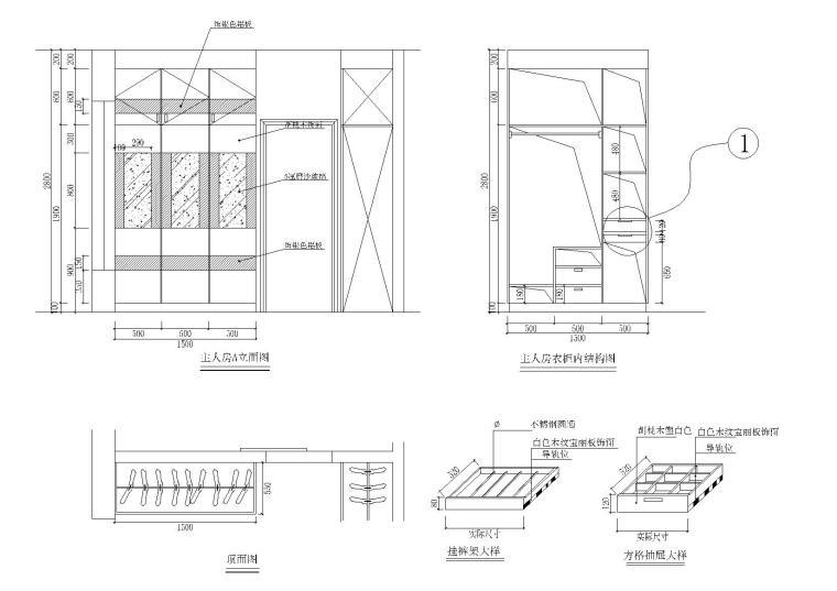 39款-室内衣柜装饰立面图例图块7