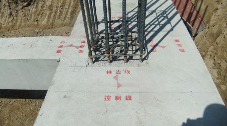 高层住宅、别墅主体及配套工程施工组织设计-34施工测量