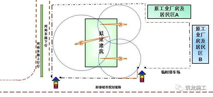 施工现场平面布置图_10