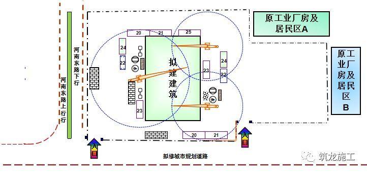 施工现场平面布置图_18