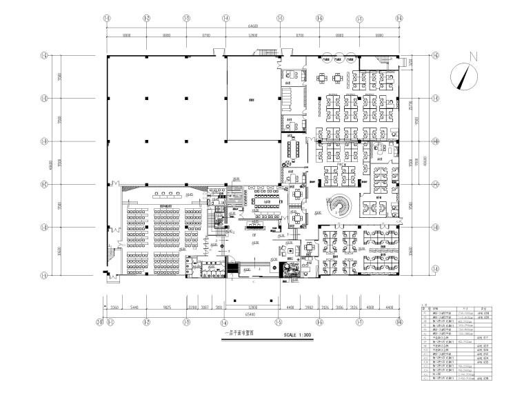 现代风格二层办公空间设计施工图_实景