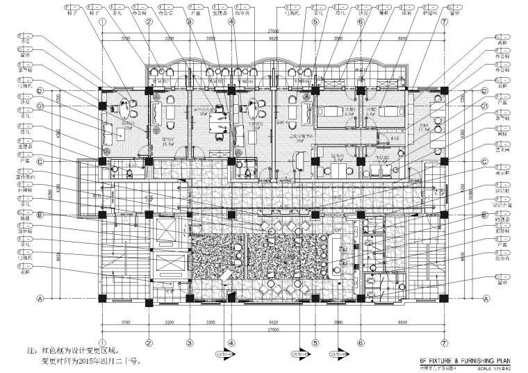 温州现代整形医院室内设计施工图+效果图