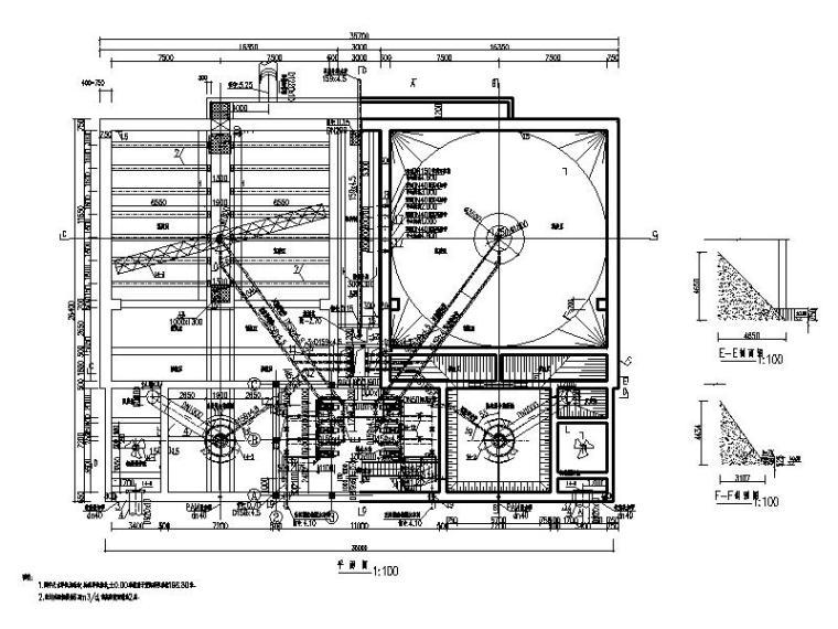 污水处理厂总磷去除更新改造工程图纸工艺
