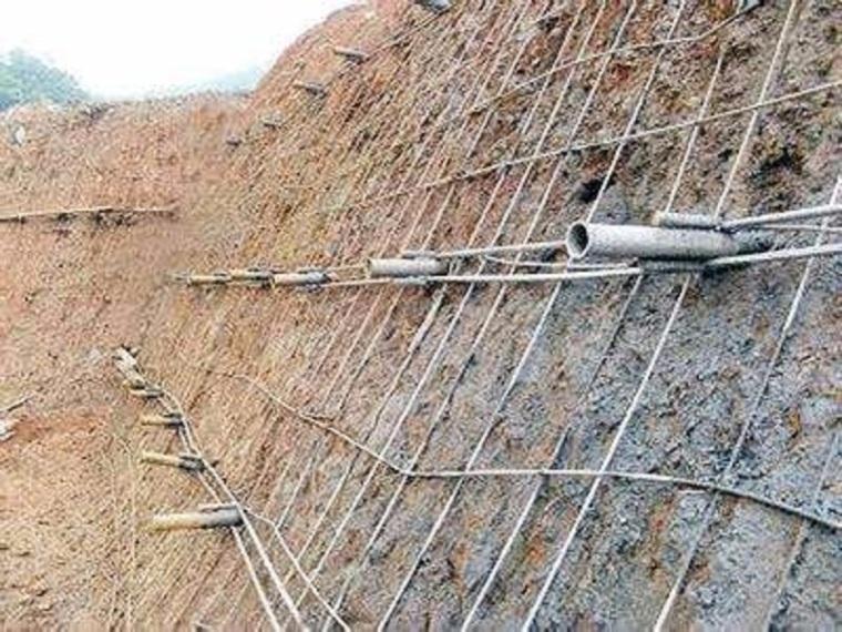 边坡锚杆支护挡土墙加固施工方案