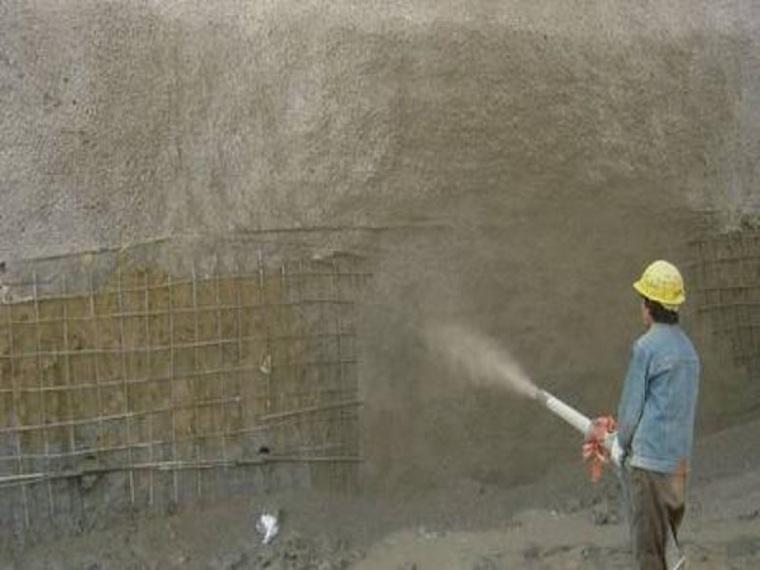 边坡挂网喷射混凝土支护施工方案