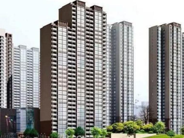房地产合约履行培训(PPT详解)