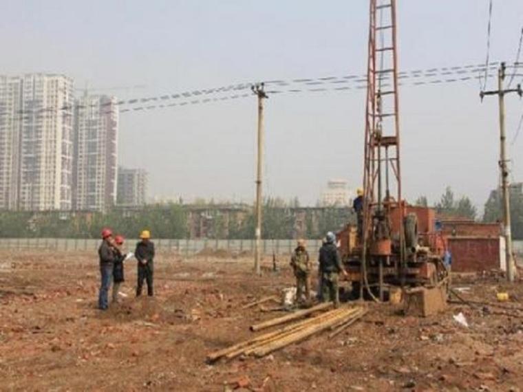 公寓楼岩土工程详细地勘报告