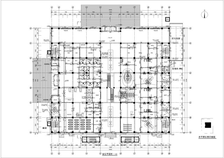 宣化中医院门诊楼建筑施工图