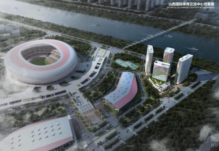 山西某体育交流中心项目概念规划设计