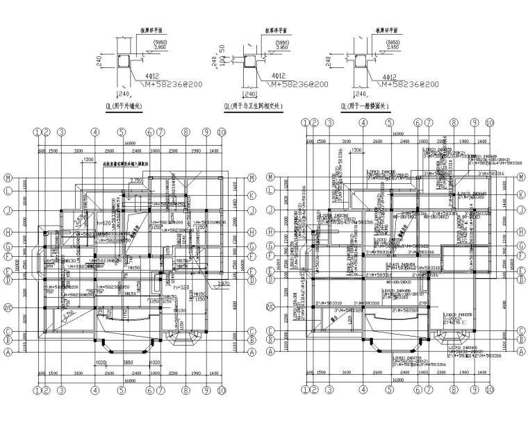 三层砖混小别墅结构施工图(CAD)