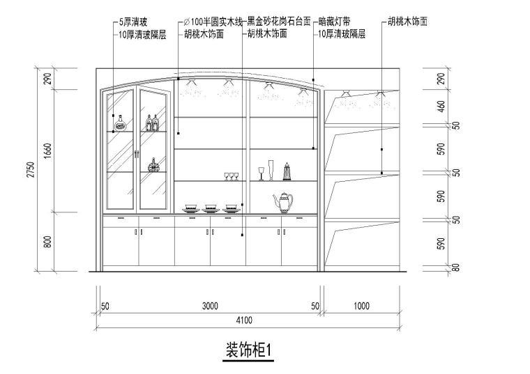 室内装饰柜立面图图库-280款