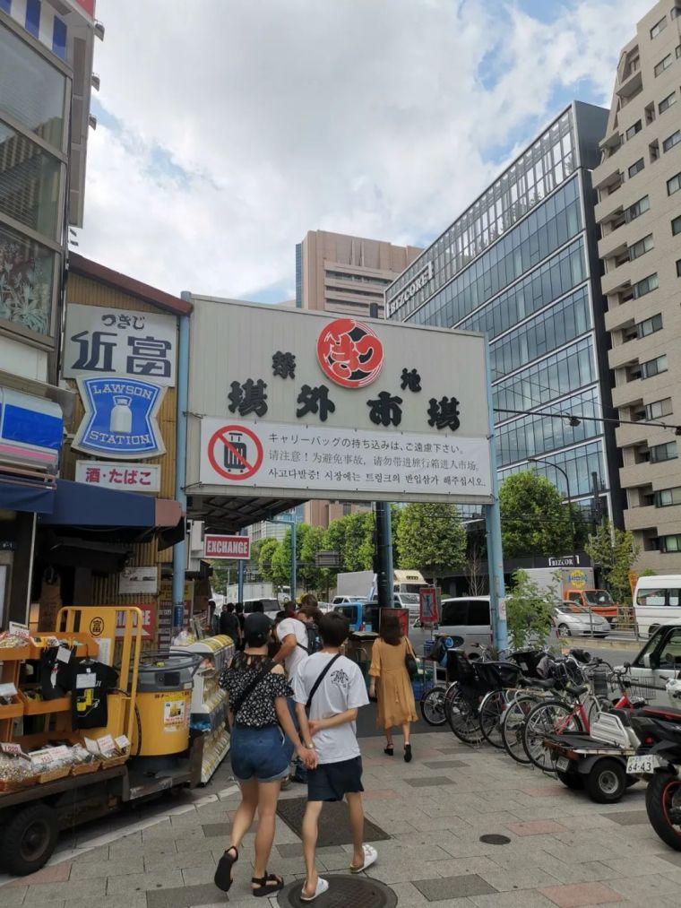 日本菜市场的升级启示!
