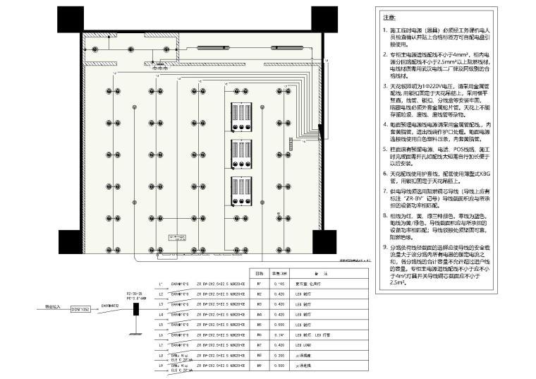 武汉某进口休闲服装品牌店铺室内设计施工图