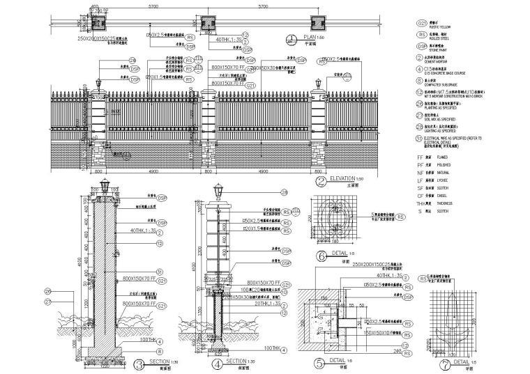 围墙标准段详图