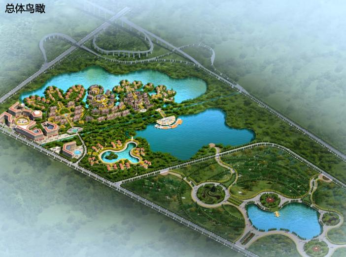 某安老养生园区可行性研究及概念规划方案