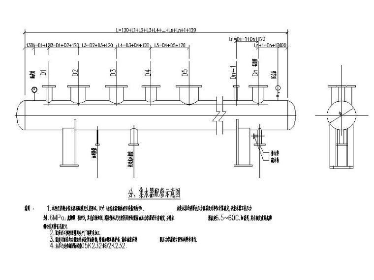 风管安装详图_CAD版本