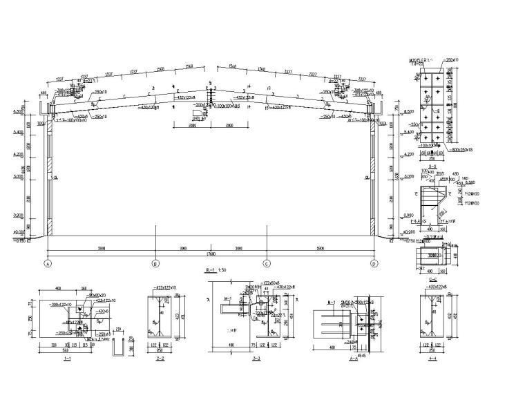 单层工业厂房车间结构施工图(CAD)-结构剖面图