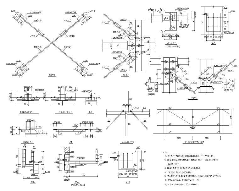 单层工业厂房车间结构施工图(CAD)-节点大样图