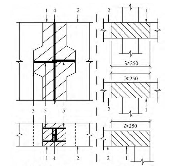 全装配式混凝土墙板结构的竖向接缝研究