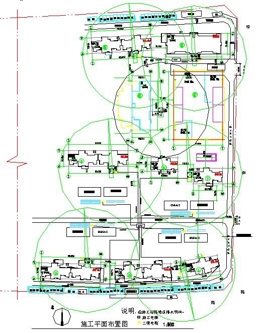 塔吊专项方案下载资料下载-剪力墙结构高层住宅塔吊安装专项施工方案