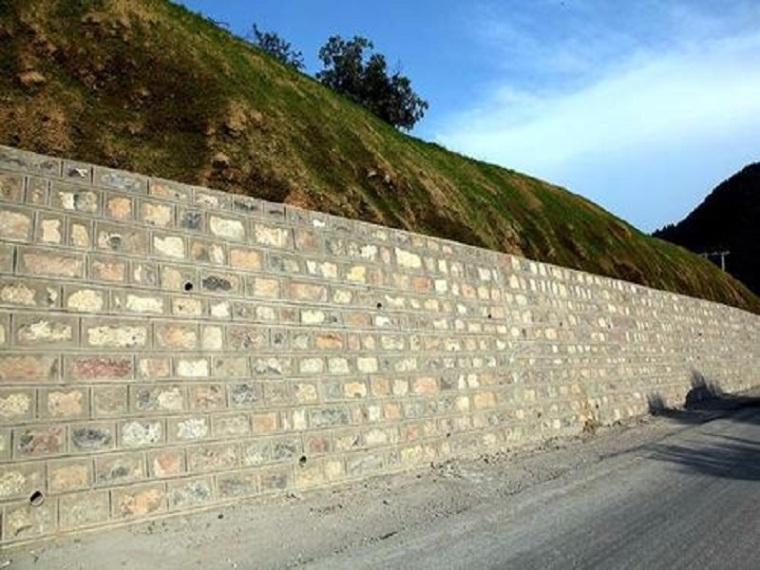 块石路肩砌筑施工方案资料下载-高速公路衡重式路肩挡土墙施工方案
